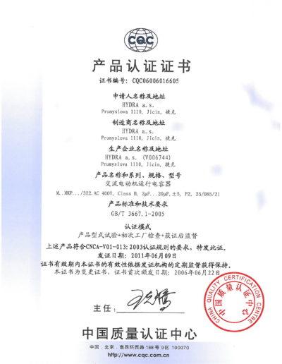 CQC06006016605-MKP322-2011-06-2