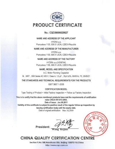 CQC09006029827-MKP500-2011-06-1