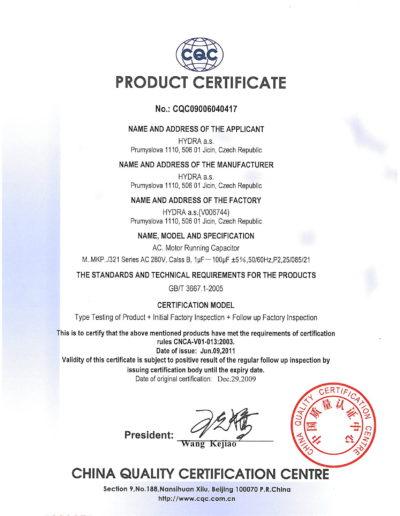 CQC09006040417-MKP321-2011-06-1