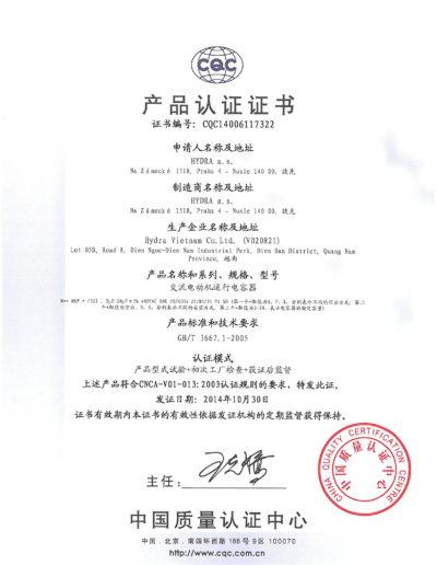 CQC14006117322-MKP-322-1