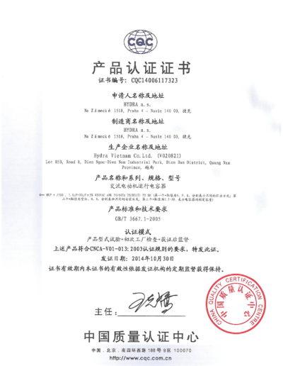 CQC14006117323-MKP-500-1