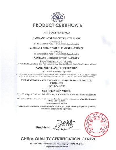 CQC14006117323-MKP-500-2